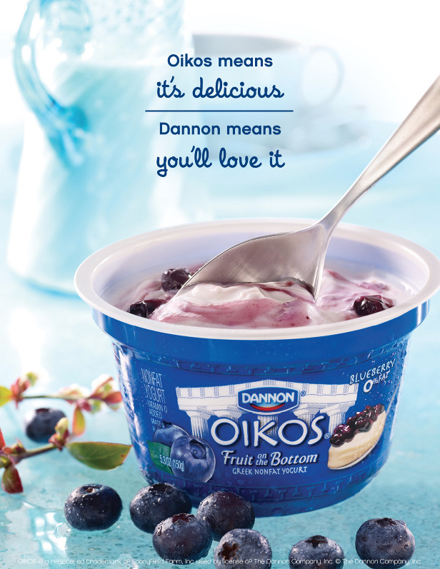 oikos ad, visuals in advertising